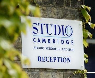 Картинки по запросу Sir Michael Studio Cambridge